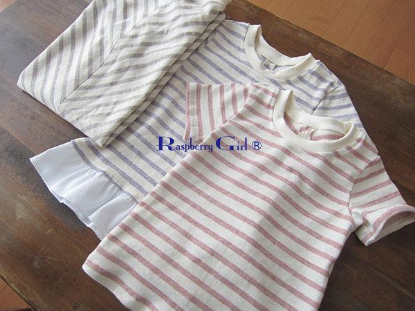 バックバイアスTシャツ 親子コーデ1